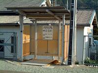 家城駅にて