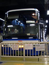 松山 名古屋 夜行 バス