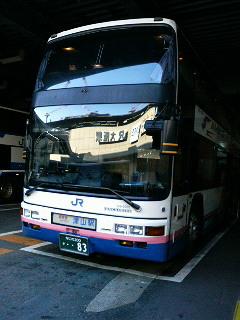 P1030084.jpg
