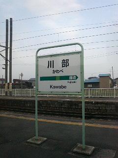P1050081.jpg