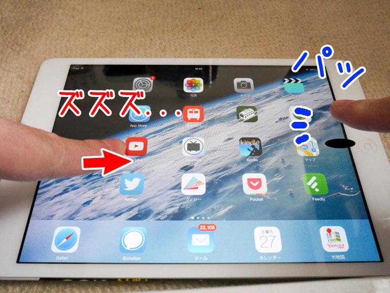 iOS_5